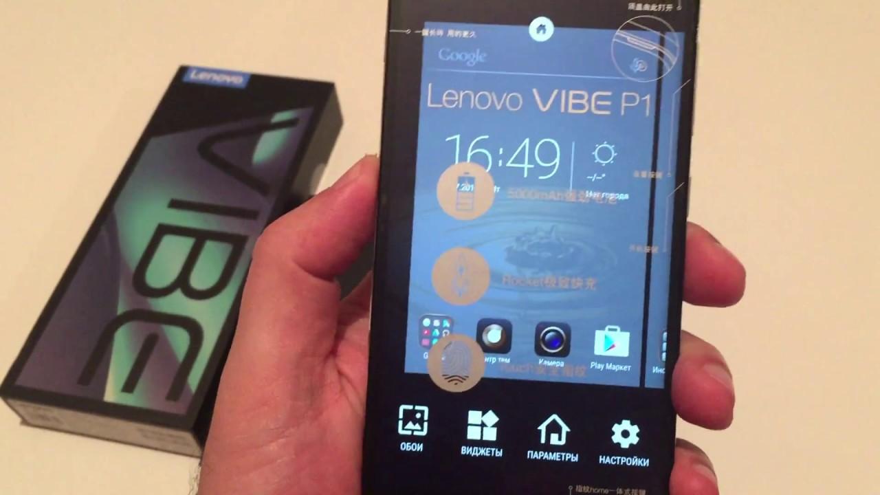 Lenovo vibe P1 ,button back problem