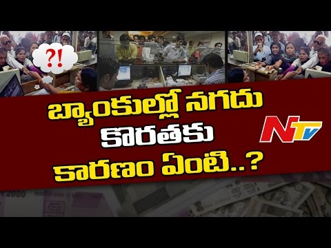 People Feared With Banking New Rules.. || Bank Restrictions? || Story Board Full || NTV
