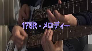 OSU! TATAKE! OUENDAN 1 OST 175R - MELODY 2017.02.07 recoded.