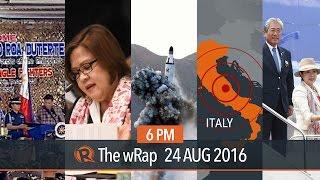 Duterte on China, Leila de Lima, Tokyo Olympics   6PM wRap