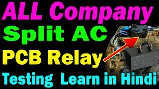 how to check relay split ac PCB Relay checking tips learn open this video new watch