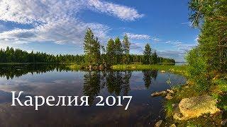 Карелия 2017г. озеро Лижмозеро - река Пистайоки