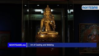 Art of Casting and Molding