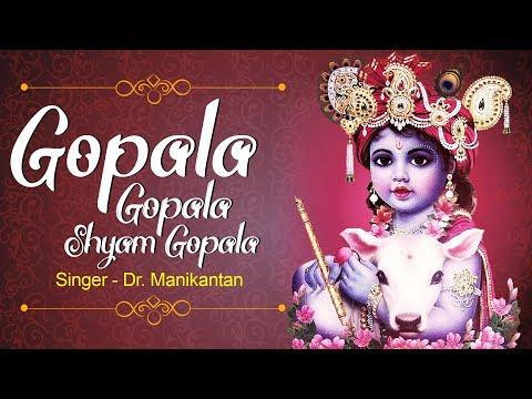 Gopala Gopala Shyam Gopala | Popular Art of living Bhajan | Krishna Bhajan | Shri Krishna Song