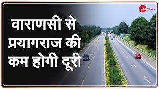 मात्र सवा घंटे में तय होगी Varanasi से Prayagraj की दूरी; PM Modi करेंगे 6 लेन Highway का उद्घाटन