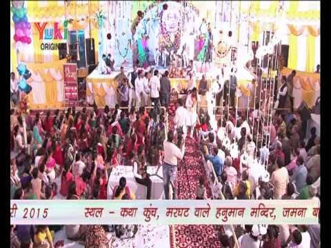 Katha Khatu Shyam | Kanhaiya Mittal | Khatu Shyam Bhajan | Hindi