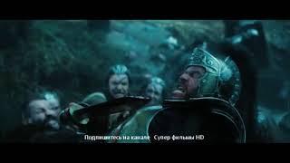 Центурион / Centurion - Русский трейлер (2010 HD)