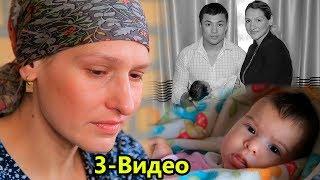 Жамшид Кенжаевнинг Турмуш Уртоги ва унинг 6 ойлик Кизалоги 3-Видео