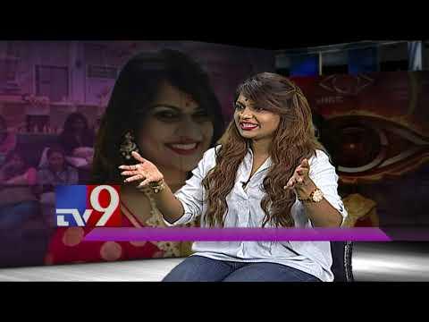 Kathi Karthika Exclusive Interview After Bigg Boss Telugu Elimination - TV9 Exclusive
