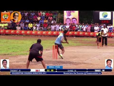 VISWAJIT THAKUR BATTING IN FINAL MATCH NAGARSEVAK CHASHAK  SHIRAVANE 2017 |  NAVI MUMBAI 3rd Day
