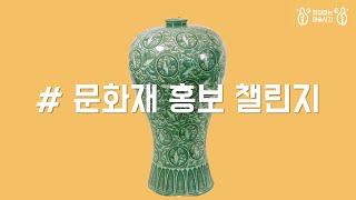 7차시: 문화재 홍보 포스터 디자인(픽스아트 앱 활용)