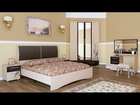Кровать в спальню купить! Купить кровать в спальню можно в нашем .