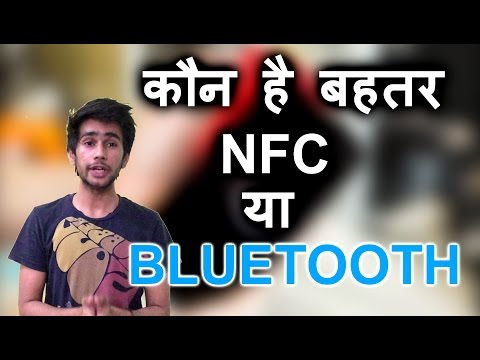 [HINDI] - WHAT IS NFC Explained.... | Is NFC Better Than Bluetooth ? |