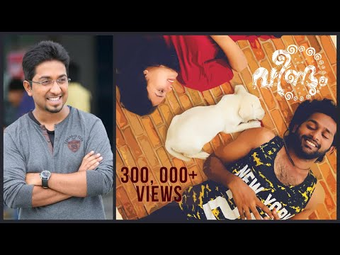 Veendum - Official Video | Vineeth Sreenivasan | Team Pallathi