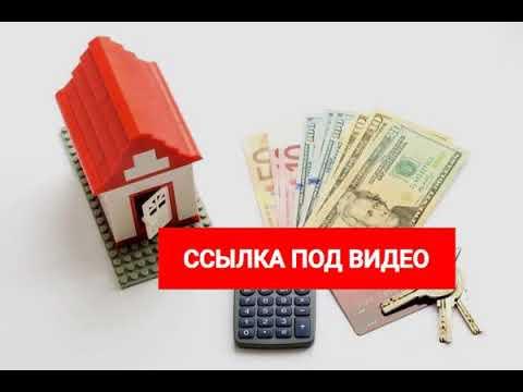 втб банк оформление кредита онлайн