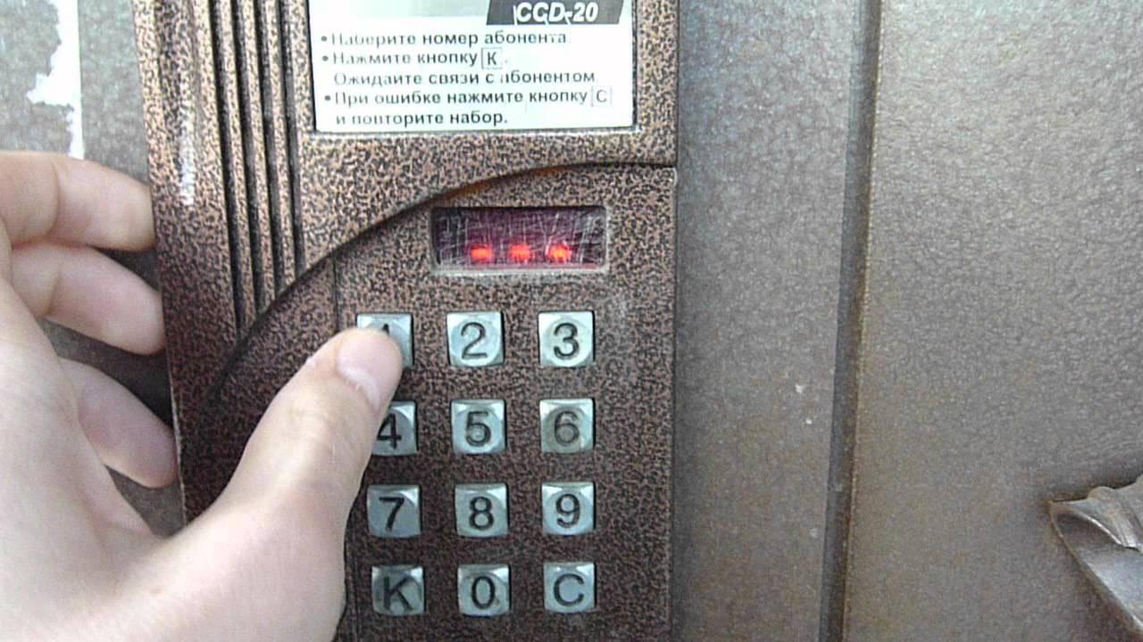 Установка общего кода на домофон CYFRAL CCD-20