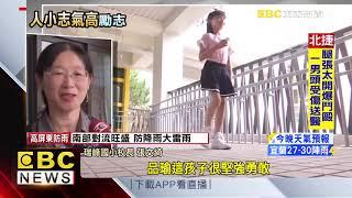 出生被判癱 女童驚人毅力站起來 獲頒總統教育獎