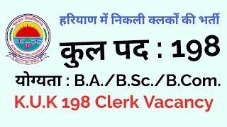 कुरुक्षेत्र यूनिवर्सिटी में 198 क्लर्कों की भर्ती | KUK 198 Clerk Online Application