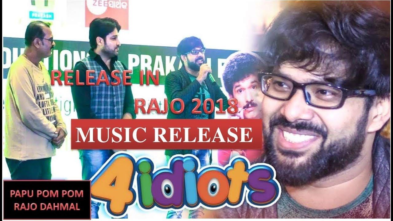Download 4 Idiots Odia Movie Music Release Video / Papu Pom Pom / Sabyasachi /Elina /Akash
