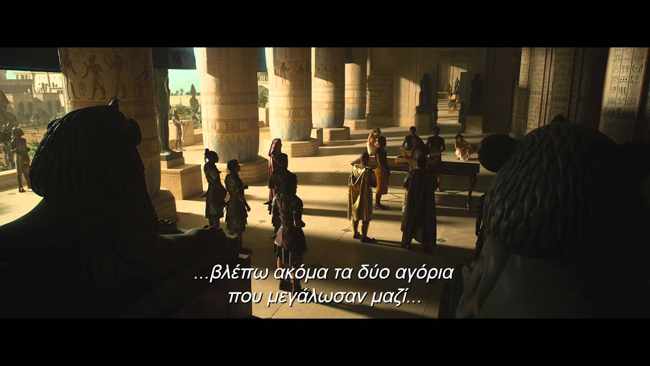 Exodus: Gods and Kings / Η Έξοδος: Θεοί και Βασιλιάδες