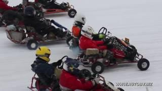 Трековые гонки на картах (14.01.2016, стадион «Заря»)
