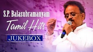 SPB Songs   Tamil Hits Songs Jukebox   SP Balasubramanyam Tamil Songs