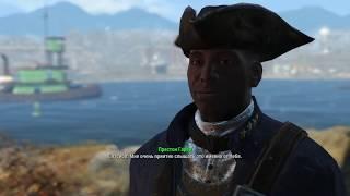 Fallout 4 Минитмены Выживание #30-3