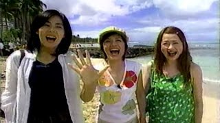 2003年ごろのハワイ爆裂ツアー(?)のCMです。井森美幸さん、榊原郁恵...