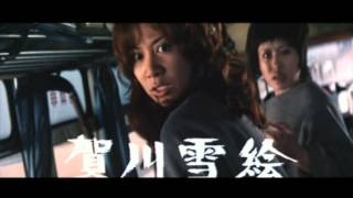 Repeat youtube video 女囚さそり 第41雑居房(プレビュー)