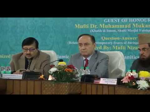 Seminar on Islamic laws and contemporary muslim society