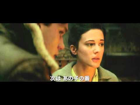 映画『ウーマン・イン・ブラック2 死の天使』予告編