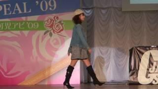 可児市主催、可児JCの皆さんの熱意で今年初めて実現したファッションシ...