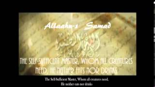 Allah  - The ONE And Only GOD