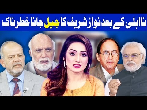 Think Tank With Syeda Ayesha Naaz - 13 April 2018 | Dunya News