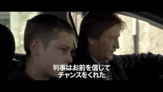 映画『太陽のめざめ』予告編