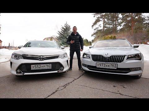 Тойота Камри против Шкода Суперб 2016 Тест Драйв Toyota Camry vs Skoda Superb 2016 Игорь Бурцев