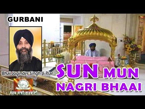 Sun Mun Nagri Bhaai | Best Shabad Gurbani by Bhai Joginder Singh Ji Riar- Gurbani Kirtan