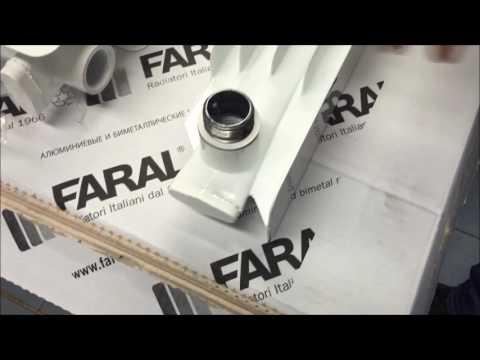 FIR video 12 05 16