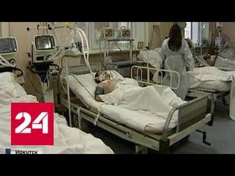 Иркутск в трауре: число жертв метилового спирта продолжает расти