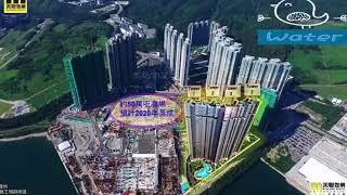 [香港看房游記]LP6 康城新焦點