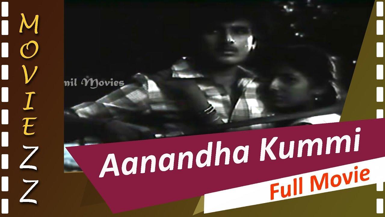 Download Aanandha Kummi Full Movie HD