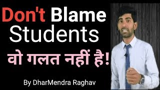 How to be best Parents 2018 | Parenting Power | Students ,Parents and Teachers यह video जरूर देखें|