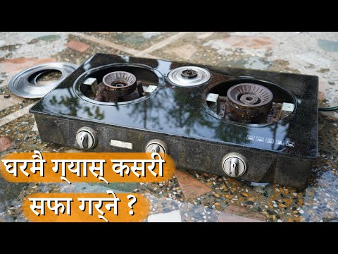 EASIEST AND FASTEST WAY TO CLEAN GAS STOVE AT HOME