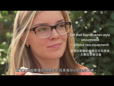 Arla Skyr production - Chinese version