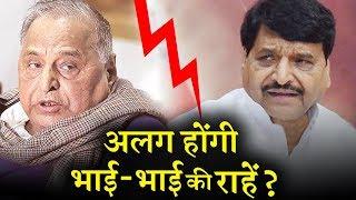क्या मुलायम सिंह यादव का साथ छोड़ेंगे शिवापल यादव INDIA NEWS VIRAL