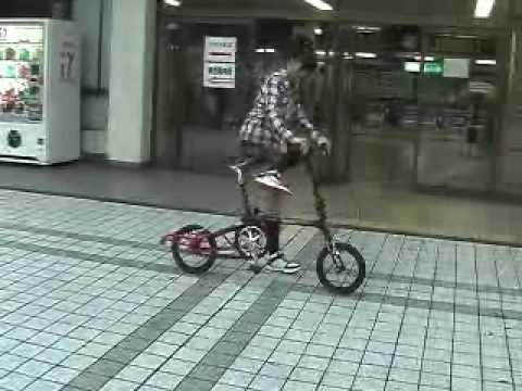 携行折りたたみ自転車 ディー ...