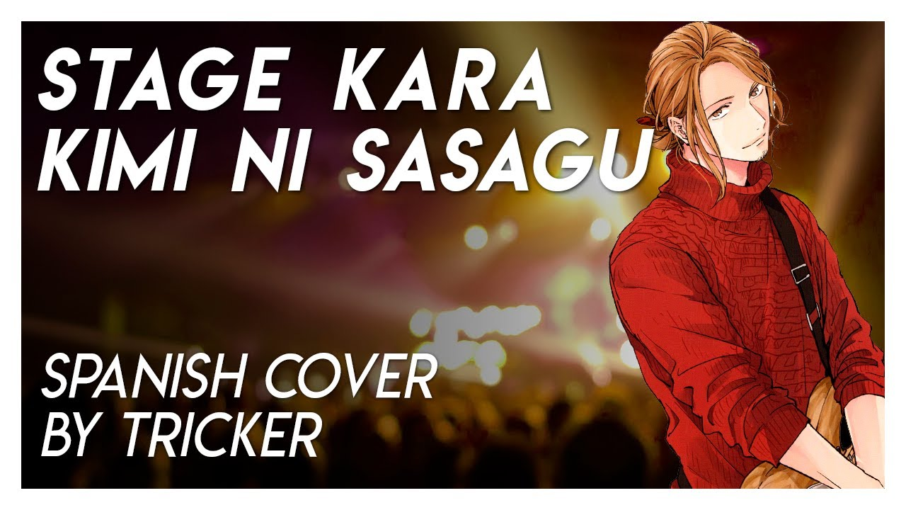 STAGE KARA KIMI NI SASAGU - Given Movie (Spanish Cover by Tricker)