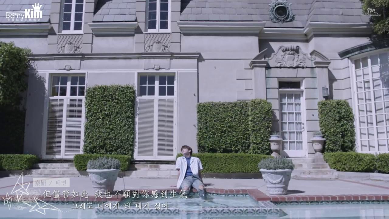 [ 中韓字幕 ] 金鐘鉉 - Lonely (feat. 泰妍)