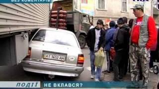 Вантажівка зіткнулася з легковиком(Зіткнення транспортних засобів в центральній частині міста -- явище для Коломиї, на жаль, не рідкісне. Оскіл..., 2010-11-24T19:00:30.000Z)