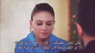 عمر و ديفنه؛ اليسا ، مريضة اهتمام 💔